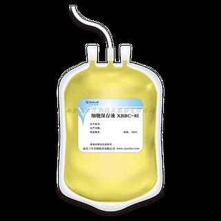 亘益(细胞保存液XBBC-02)